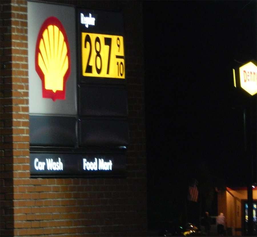 Sun gas price