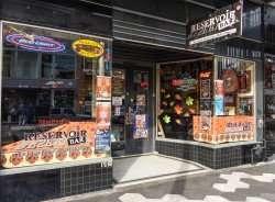 Outside photo of Reservoir Bar on 7th Avenue, Ybor City /photonews247.com
