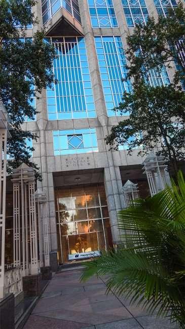 AUG 9, 2015 - Hapag-Lloyd logo at SunTrust Financial Center on Jackson St, Tampa, FL/photonews247.com