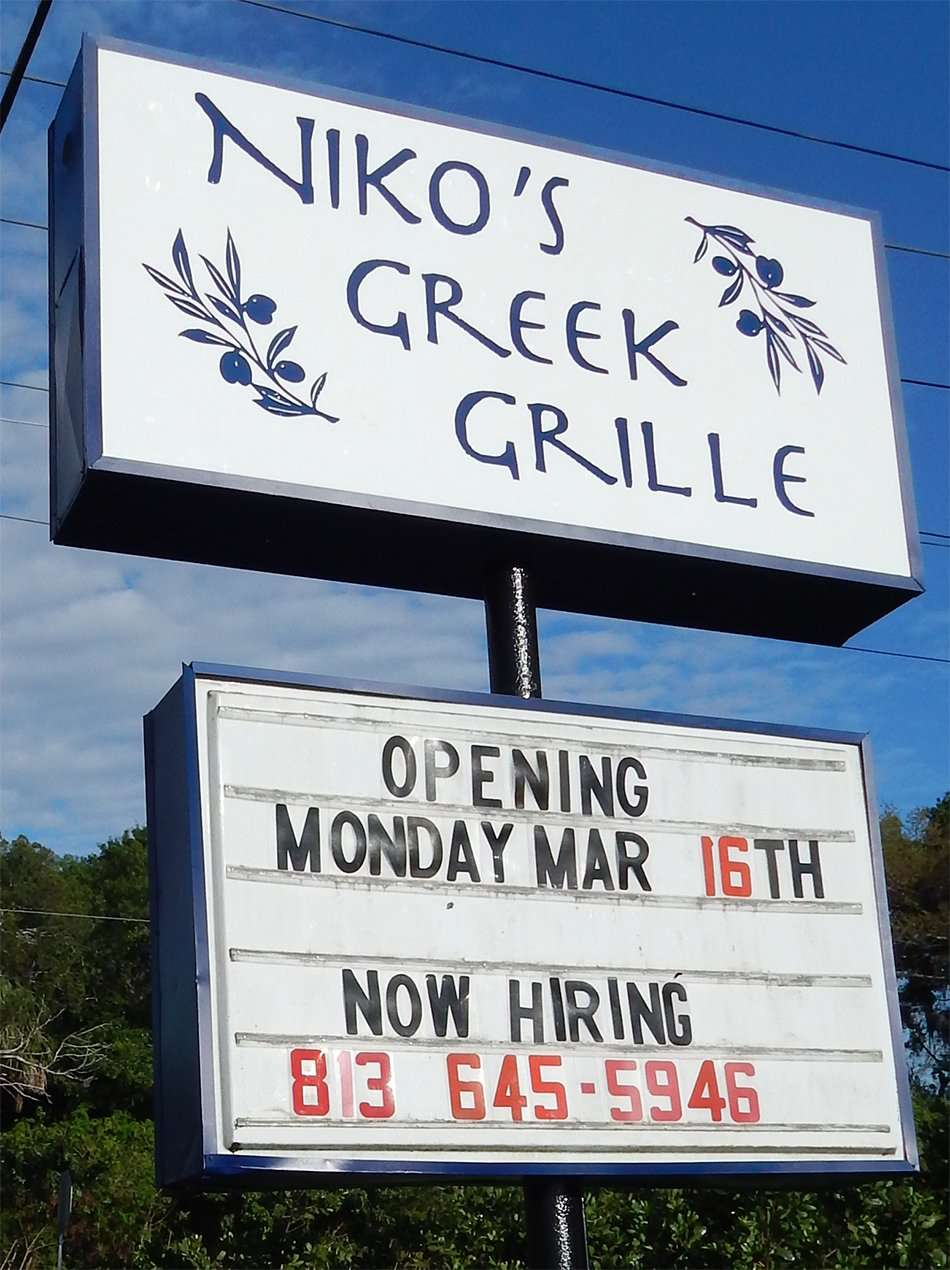 Nikos Greek Grille opens Monday March 16, 2015 in Ruskin, FL