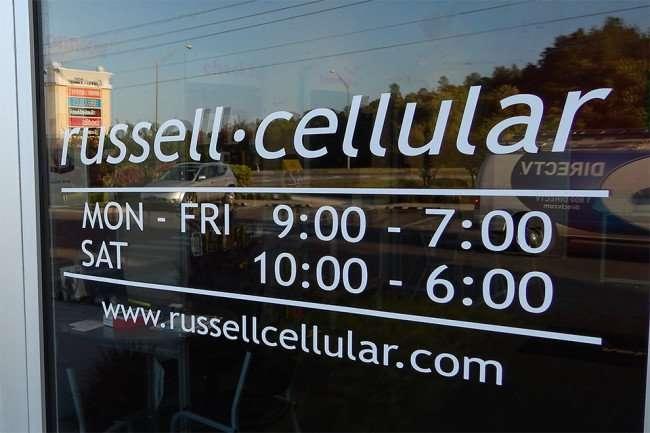 MAY 5, 2015: Front door Verizon Russell Cellular Sun City Center Blvd, Ruskin, FL/photonews247.com