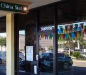 Front of China Star Chinese Restaurant 3830-104, Cypress Village
