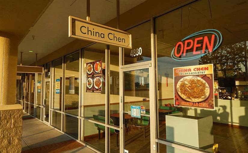 MAY 18, 2015 - China Chen Chinese restaurant in Kings Crossing, Sun City Center, FL