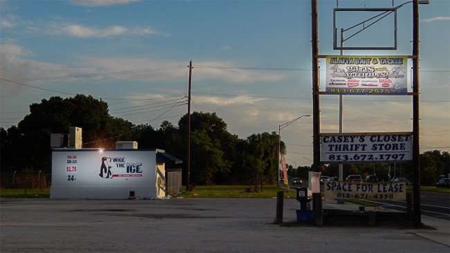 June 10, 2015 - Ice machine in parking lot of Alafia Bait Shop Hwy 41, Gibsonton South Shore, FL