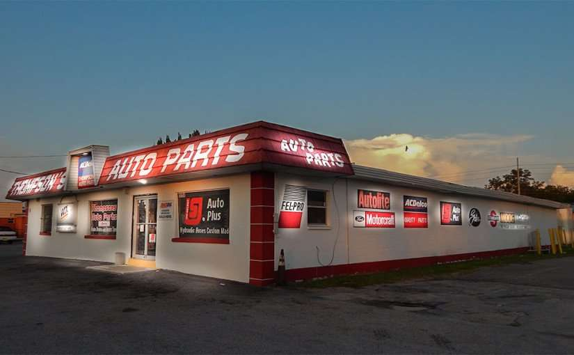 June 20, 2015 - Thompsons Auto Parts Store on US Hwy 41, Ruskin SouthShore, FL