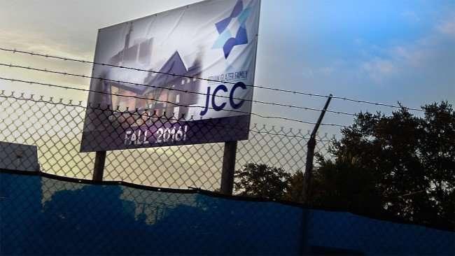 July 19, 2015 - JCC Tampa South Bryan Glazer Family Commuity Center banner on Armenia, Tampa, FL