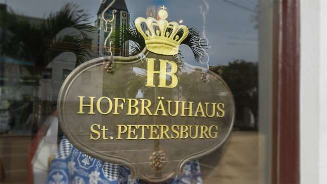 Jan 31, 2016 - Crown with Cross on sign at Hofbräuhaus German Restaurant in St Pete, FL/photonews247.com