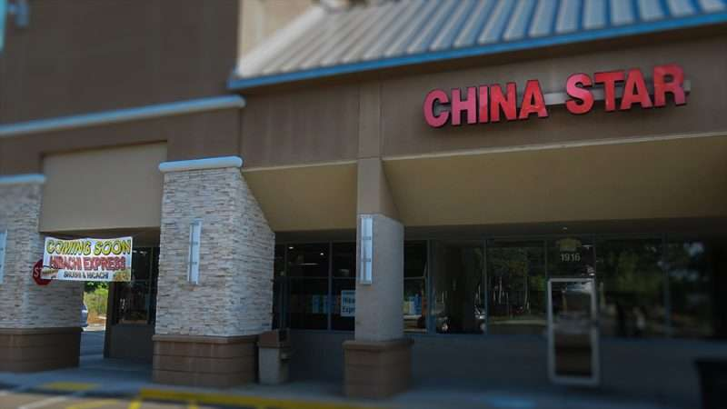 May 8, 2016 - Hibachi Express opening soon next to China Star in the Brandon Blvd Shoppes in Valrico, FL/photonews247.com