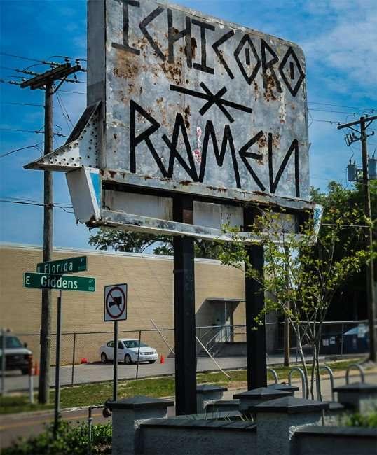 Mar 27, 2016 - Old sign at Ichicoro Ramen restaurant at corner of E Giddens and Florida Ave, Seminole Heights, Tampa/photonews247.com