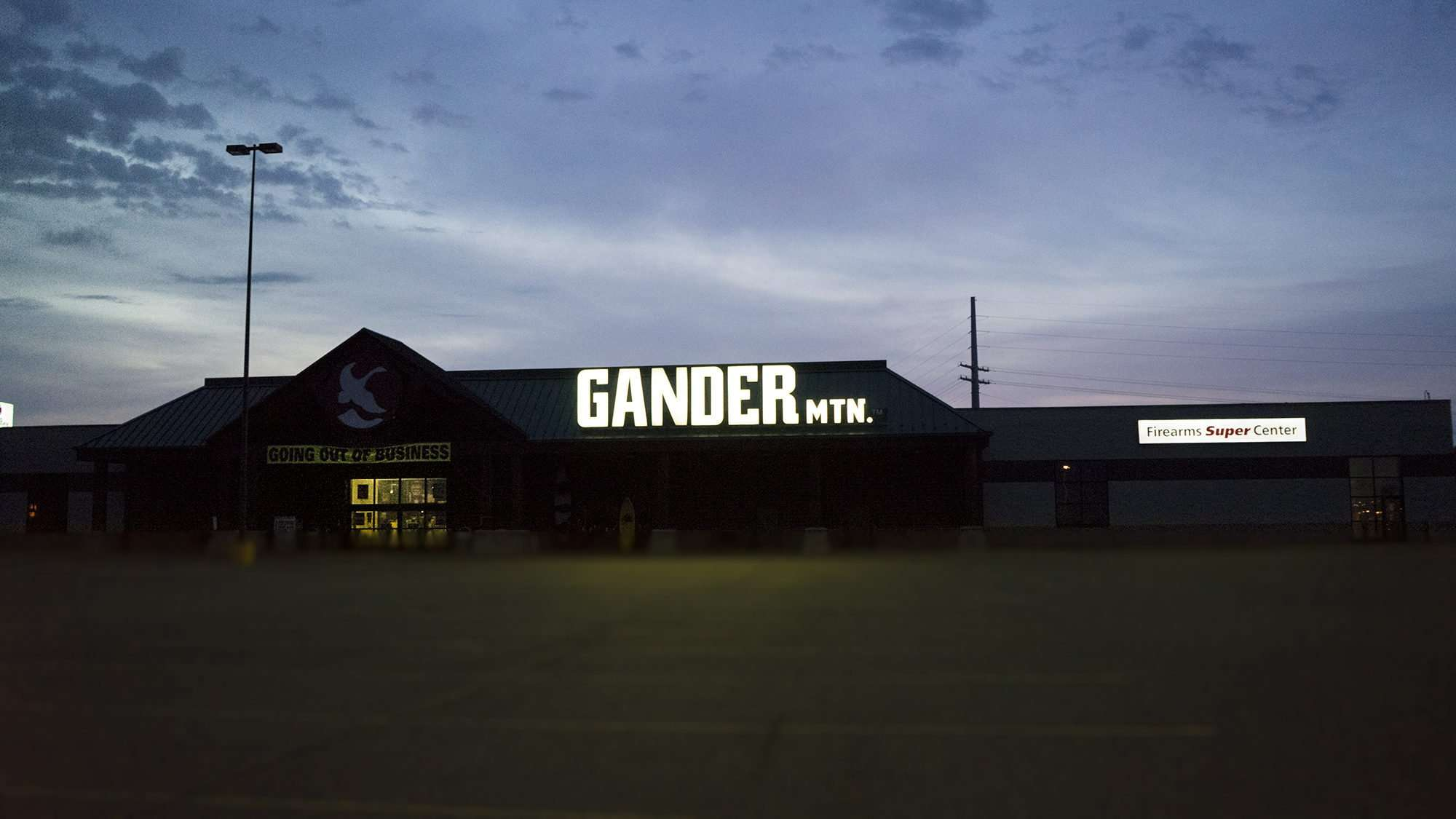 May 20, 2017 - Gander Mountain Paducah going out of business sale now 40% OFF located in Kentucky Oaks Mall/photonews247.com