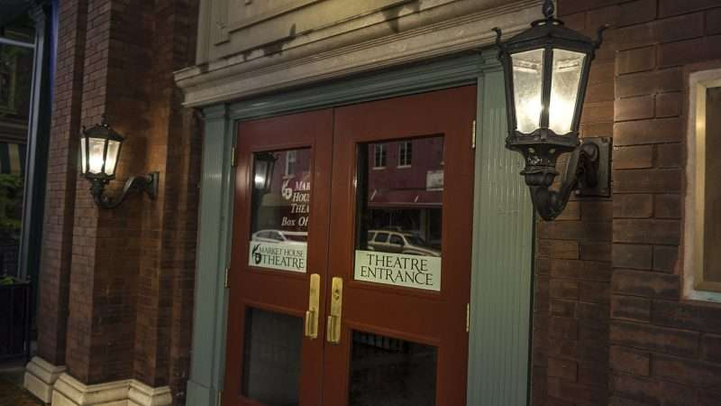 05.04.2017 - Market House Theatre front doors downtown Paducah KY/photonews247.com ... & Market House Theatre Paducah KY u2013 Photo News 247