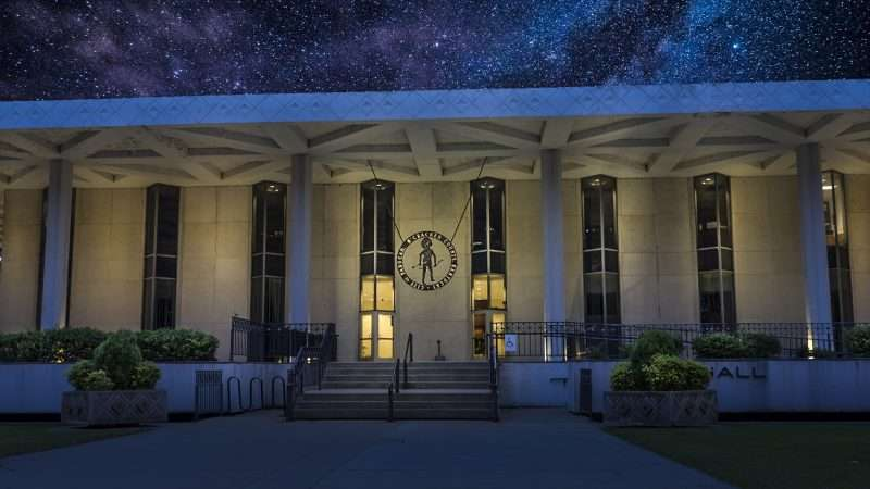 May 11, 2017 - Paduach City Hall McCracken County building at night/photonews247.com