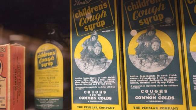 Nov 17, 2017 - Penslar Children's Cough Syrup Market House Museum, Paducah KY/photonews247.com
