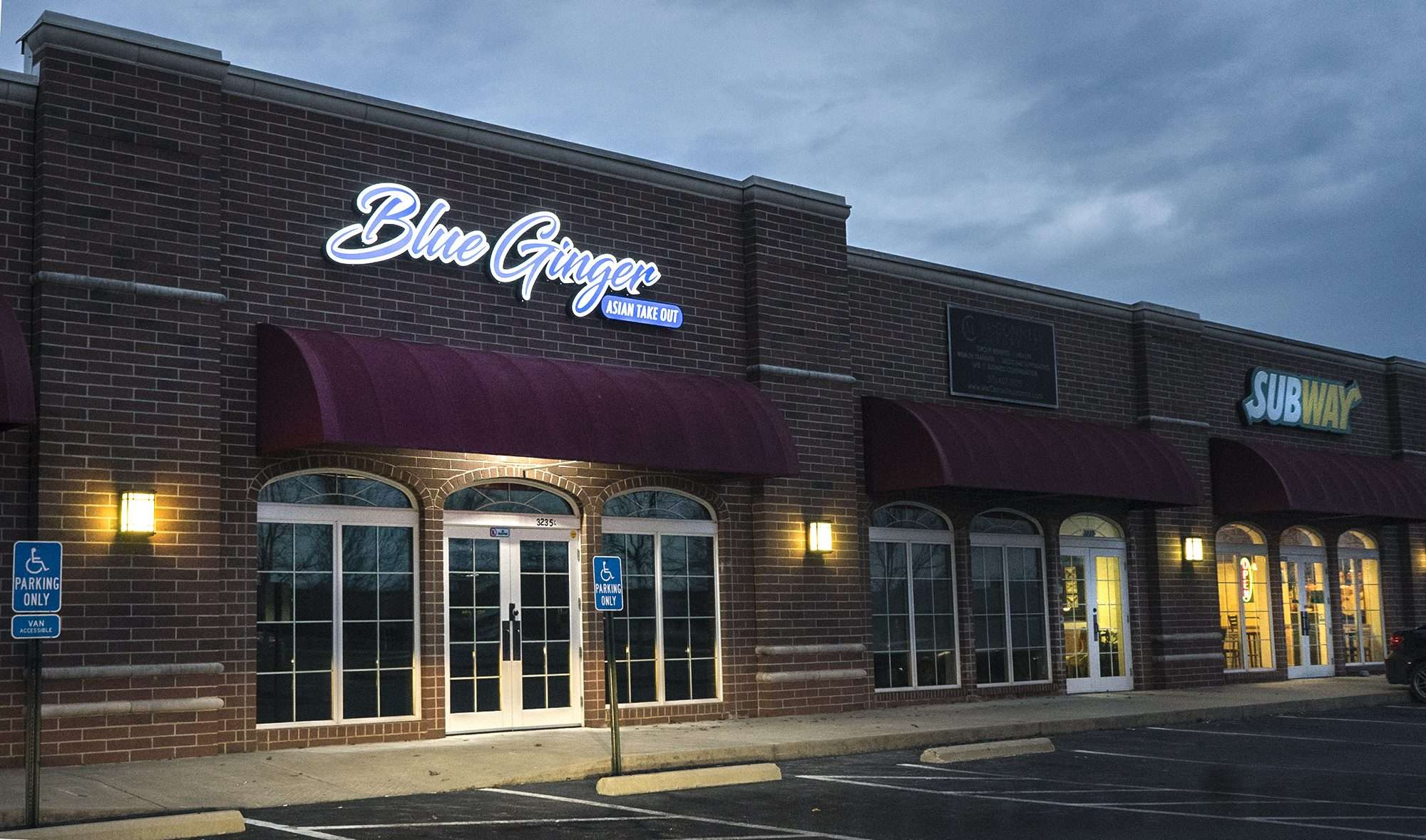 3.16.2018 - Blue Ginger Asian Take Out, Olivette Crossing, Paducah, KY/photonews247.com
