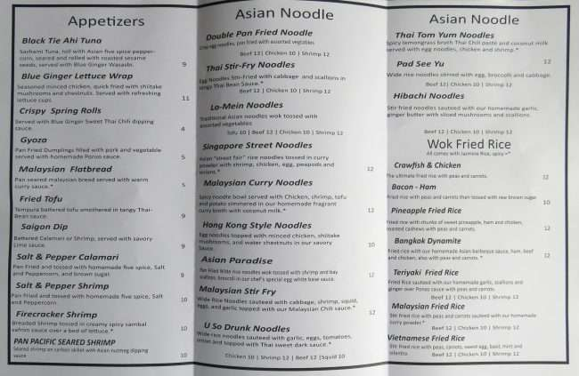 03.23.2018 - Menu Blue Ginger Asian Take Out, Olivett Rd, Paducah, KY pg 2/photonews247.com