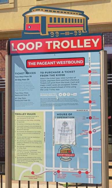 Loop Trolley closes permanently on the Delmar Loop. (credit craig currie June 1, 2020)
